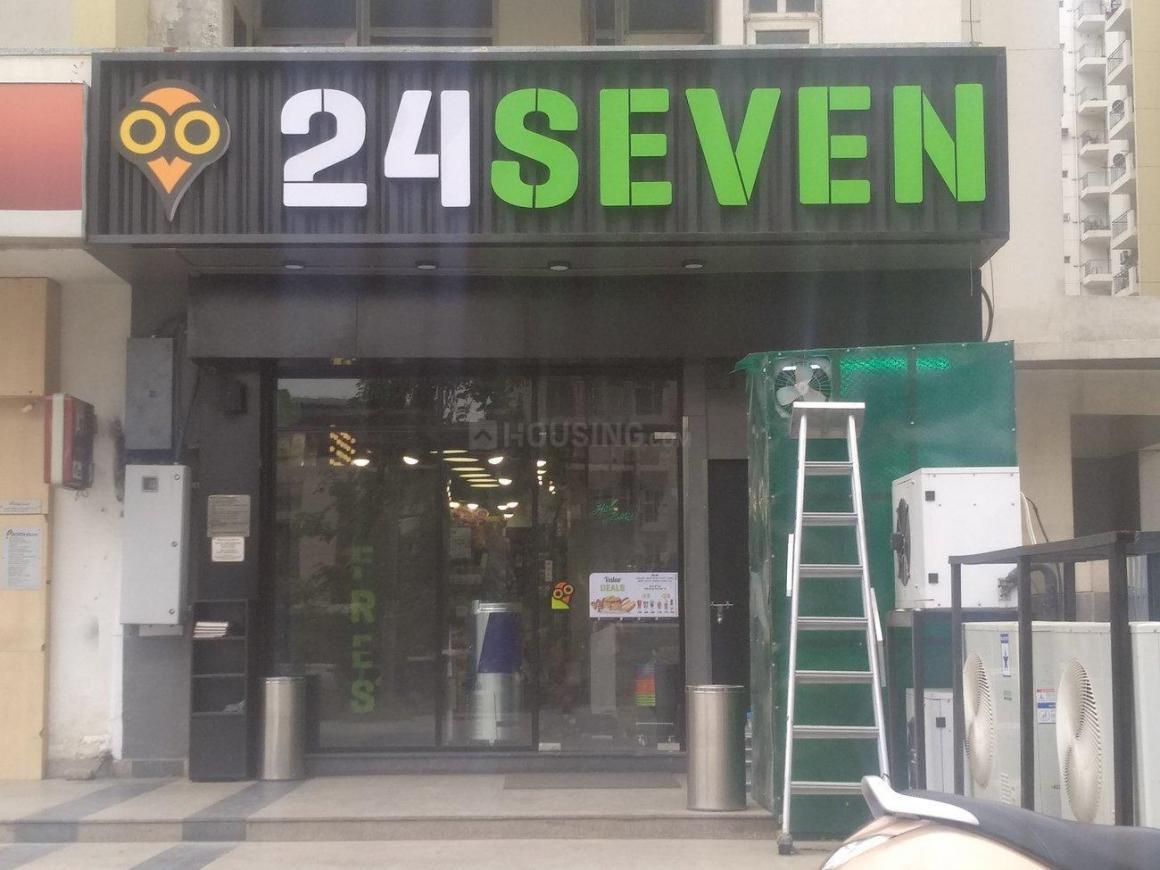 Twenty - Four SEVEN