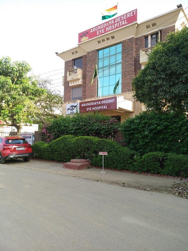 Arunodaya Deseret Eye Hospital
