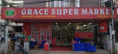 काय एआरआर महिंद्रा सेरेनिटी में खरीदने के लिए 0 - 1927.0 Sq.ft 3 BHK अपार्टमेंट सामान / सुपरमार्केट  की तस्वीर