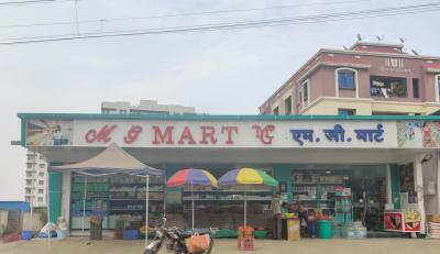 Groceries/Supermarkets Image of 408.0 - 1192.0 Sq.ft 1 BHK Apartment for buy in Balaji Whitefield Phase 1
