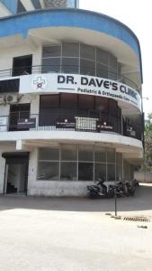 Hospitals & Clinics Image of 600 Sq.ft 1 BHK Apartment for rentin Dahisar East for 16000