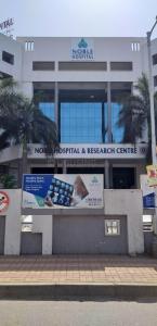 Hospitals & Clinics Image of 1200 Sq.ft Studio Apartment for rentin Hadapsar for 8500