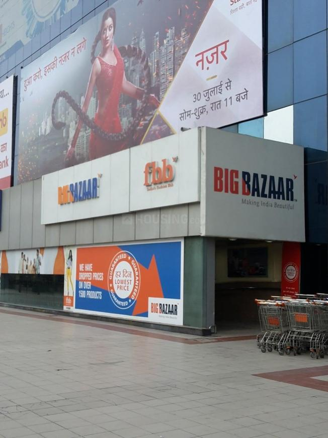 Groceries/Supermarkets Image of 870 Sq.ft 2 BHK Apartment for buy in Nehru Nagar for 3200000