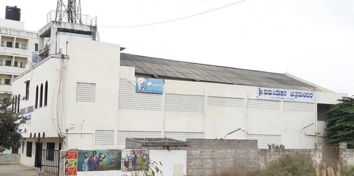Movie Theatres Image of 1050.0 - 1200.0 Sq.ft 2 BHK Apartment for buy in Sagar Vista