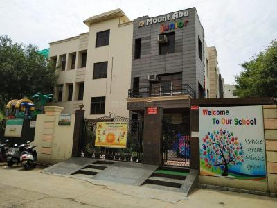Schools & Universities Image of 270 Sq.ft 2 BHK Independent Floor for buy in Sector 4 Rohini for 7000000