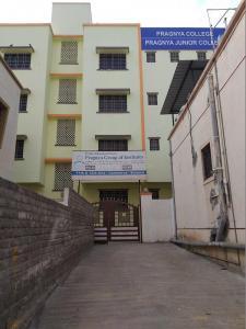 Schools &Universities Image of 330.56 - 928.0 Sq.ft 1 BHK Apartment for buy in Mantra Senses