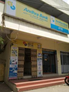 Banks Image of 564.0 - 1245.0 Sq.ft 1 BHK Apartment for buy in Amudha SSR Pankajam Aabharana