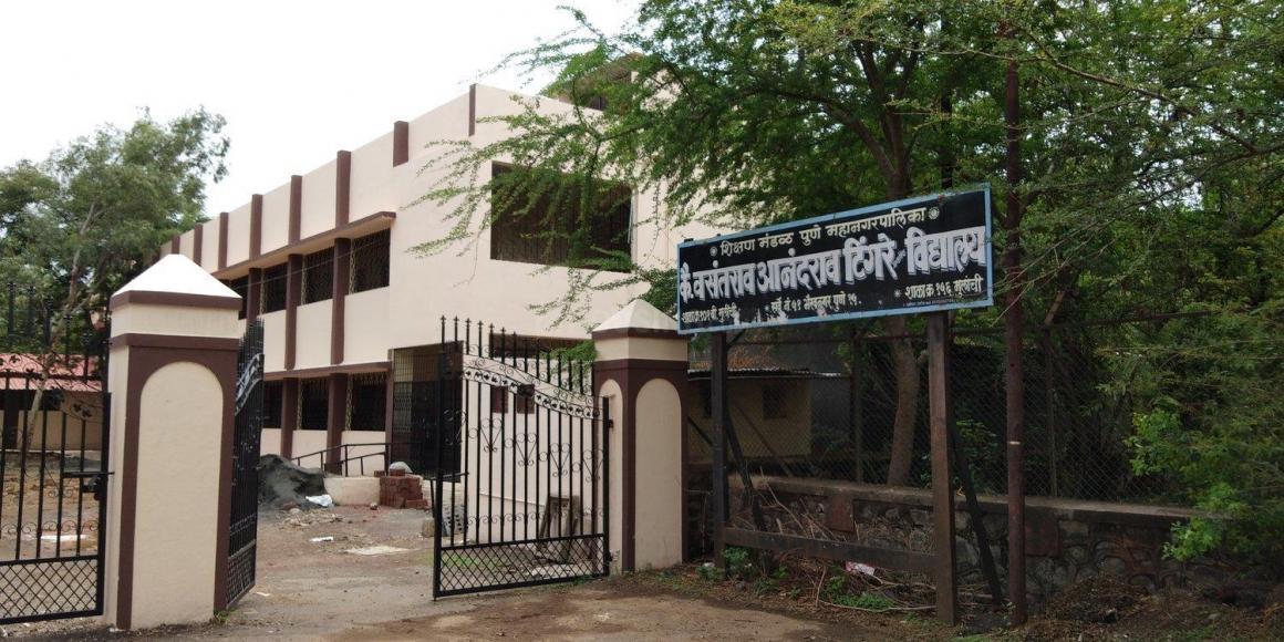 Basant Rao Anand Rao Tingre School