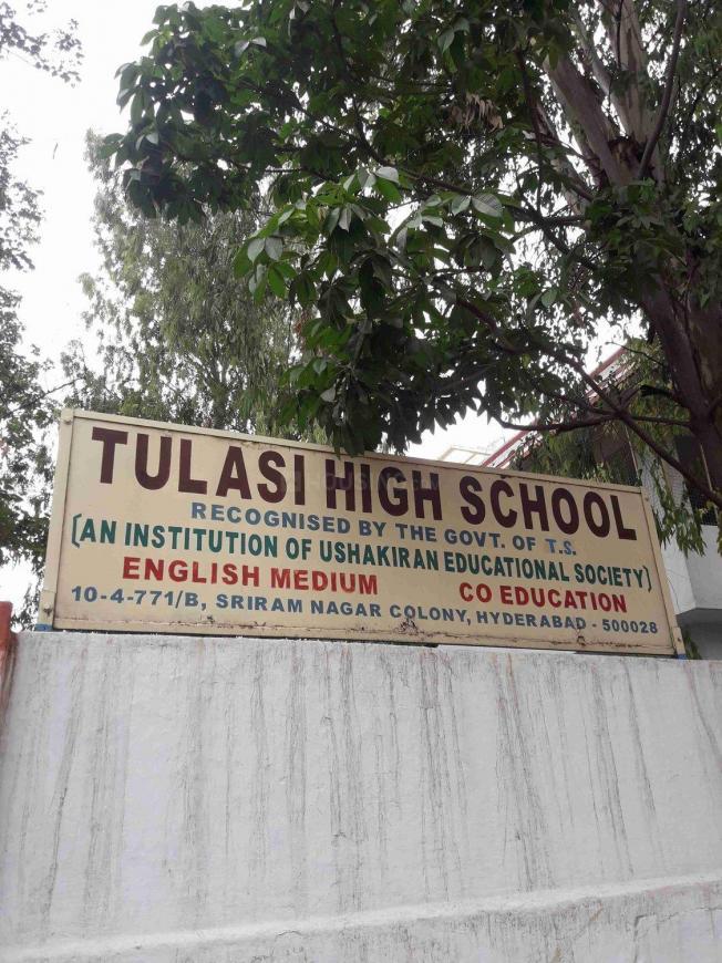 Tulasi Primary School