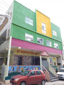 Schools & Universities Image of 400 Sq.ft 1 RK Independent House for rent in Bhyraveshwara Nagar for 400000