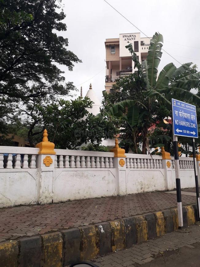 Sree Sai Mandir