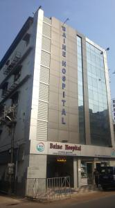 Hospitals & Clinics Image of 515.0 - 1115.0 Sq.ft 2 BHK Apartment for buy in D B Bhagawati Apartment