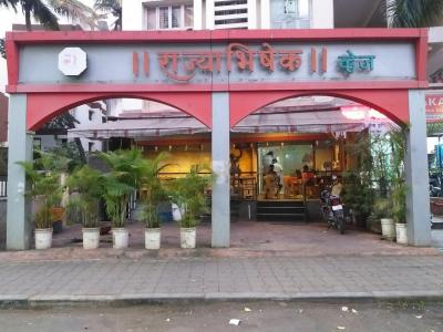 Food & Drinks Section Image of 550 Sq.ft 1 BHK Apartment for rentin Kothrud for 15000