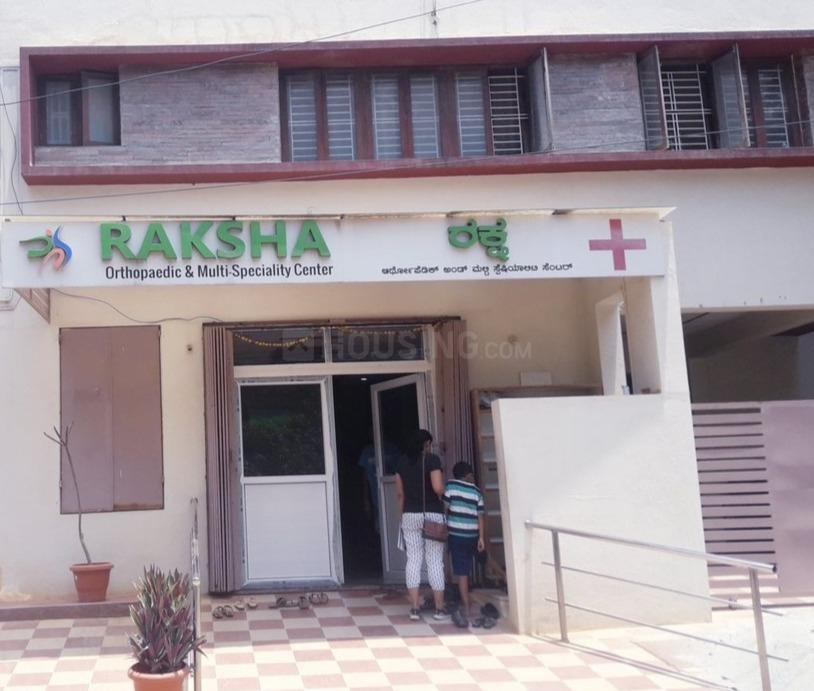 Hospitals & Clinics Image of 660 Sq.ft 1 BHK Apartment for buyin Kasavanahalli for 3030200