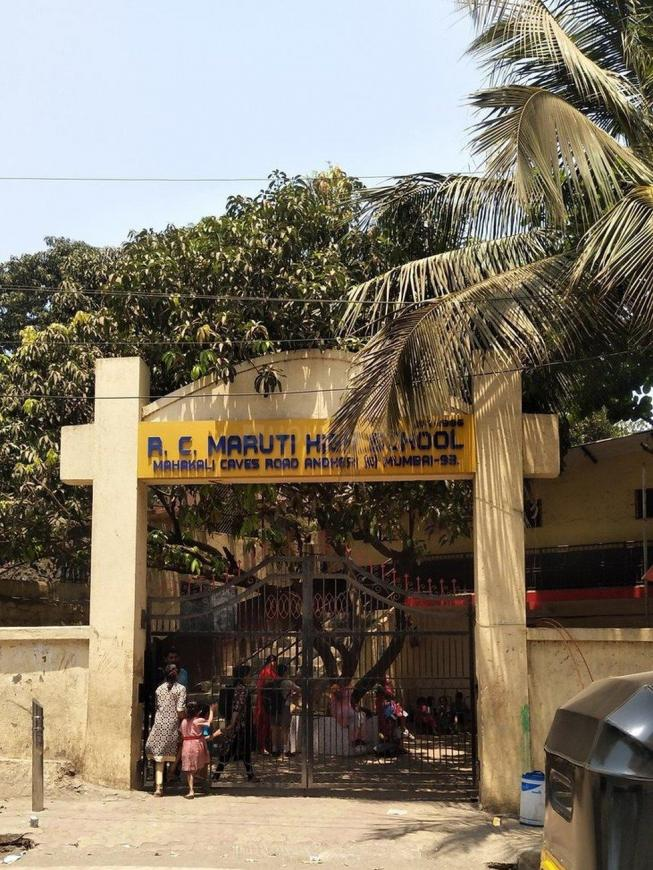 Schools & Universities Image of  Sq.ft Residential Plot for buy in Andheri East for 300000000