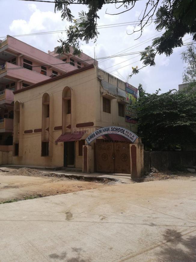 Sree Vani High School