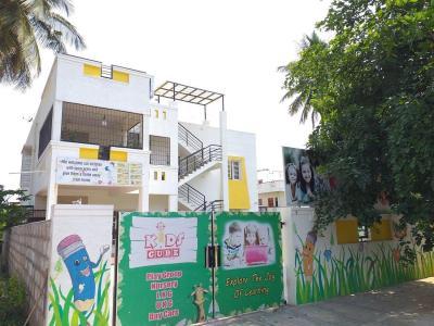Schools & Universities Image of 1200 Sq.ft Residential Plot for buy in Jnana Ganga Nagar for 7200000