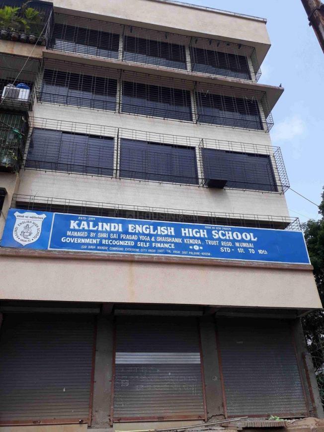 Kalindi Primary English School