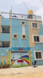 Schools & Universities Image of 1200 Sq.ft 3 BHK Independent Floor for rent in Muneshwara Nagar for 35000