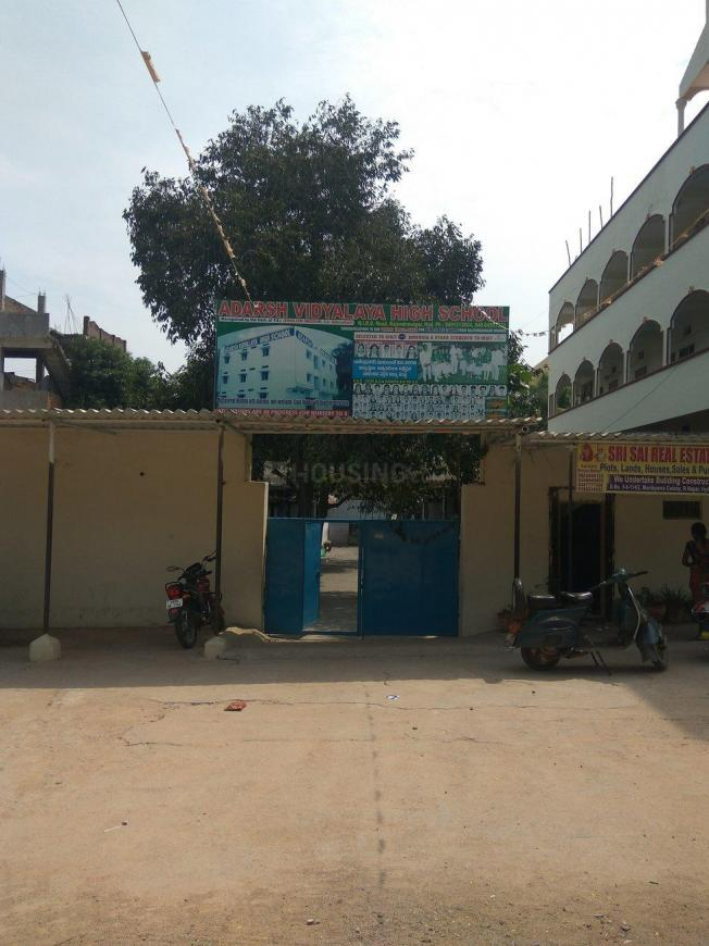 Schools & Universities Image of 1013 Sq.ft 2 BHK Apartment for buy in Rajendra Nagar for 4050000