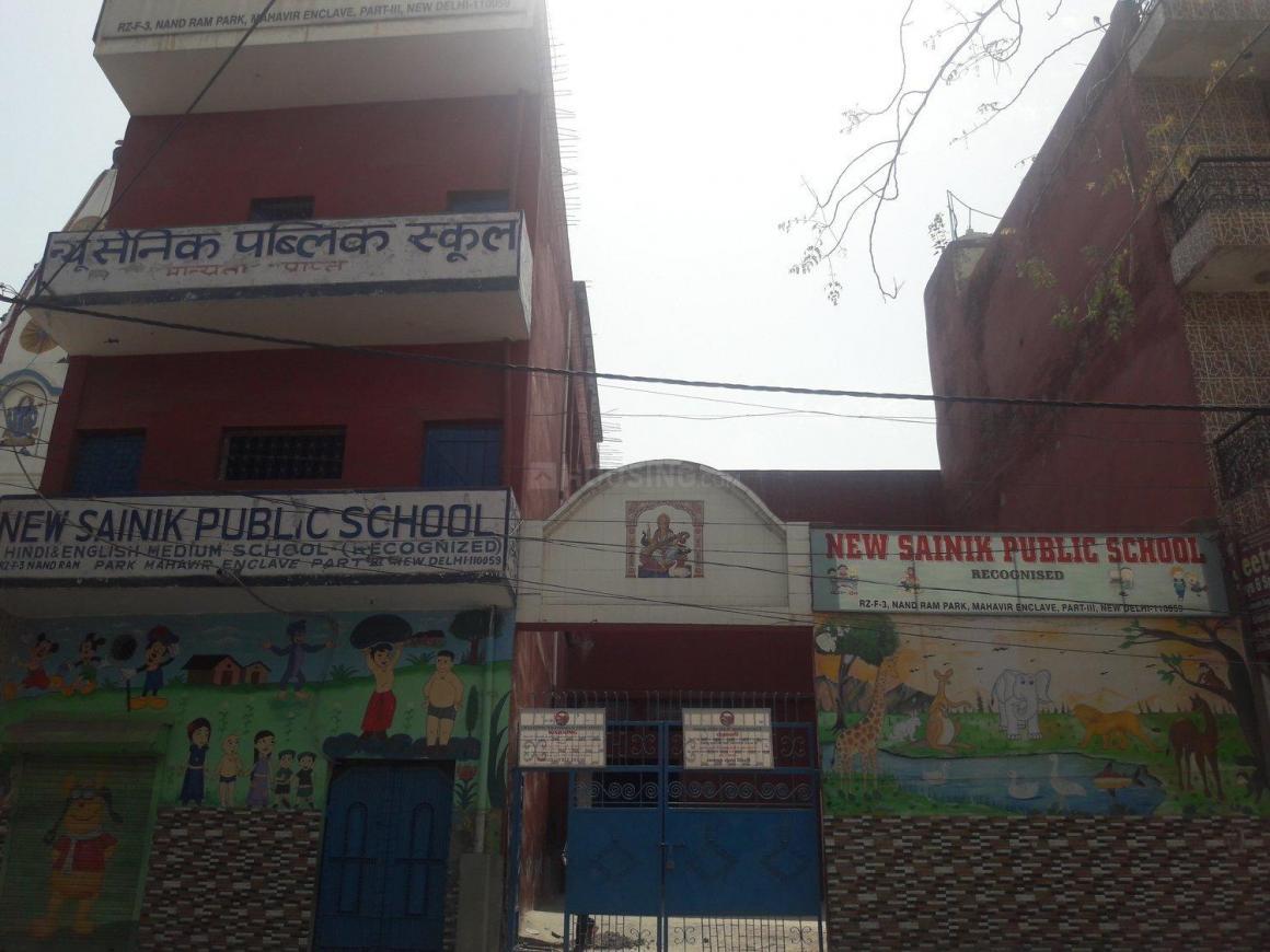 New Sainik Public School