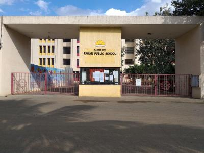 Schools & Universities Image of 950 Sq.ft 2 BHK Apartment for buy in Magarpatta Pancham Phase I At Nanded City, Nanded for 7500000