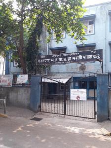 Schools &Universities Image of 406.0 - 691.0 Sq.ft 1 BHK Apartment for buy in Adityaraj Saphalya