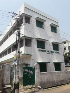 Schools & Universities Image of 342 Sq.ft 1 BHK Apartment for rent in Ariadaha for 3000