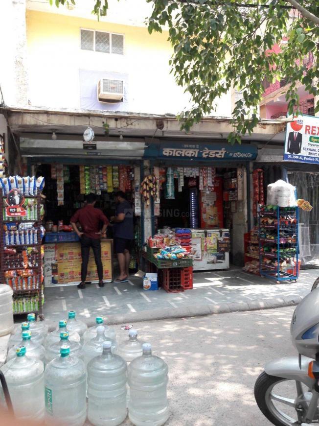 Kalka Store