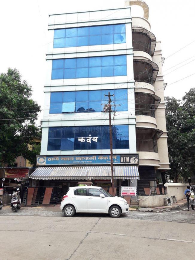 Banks Image of 261.02 - 538.84 Sq.ft 1 BHK Apartment for buy in Rajai Pawan