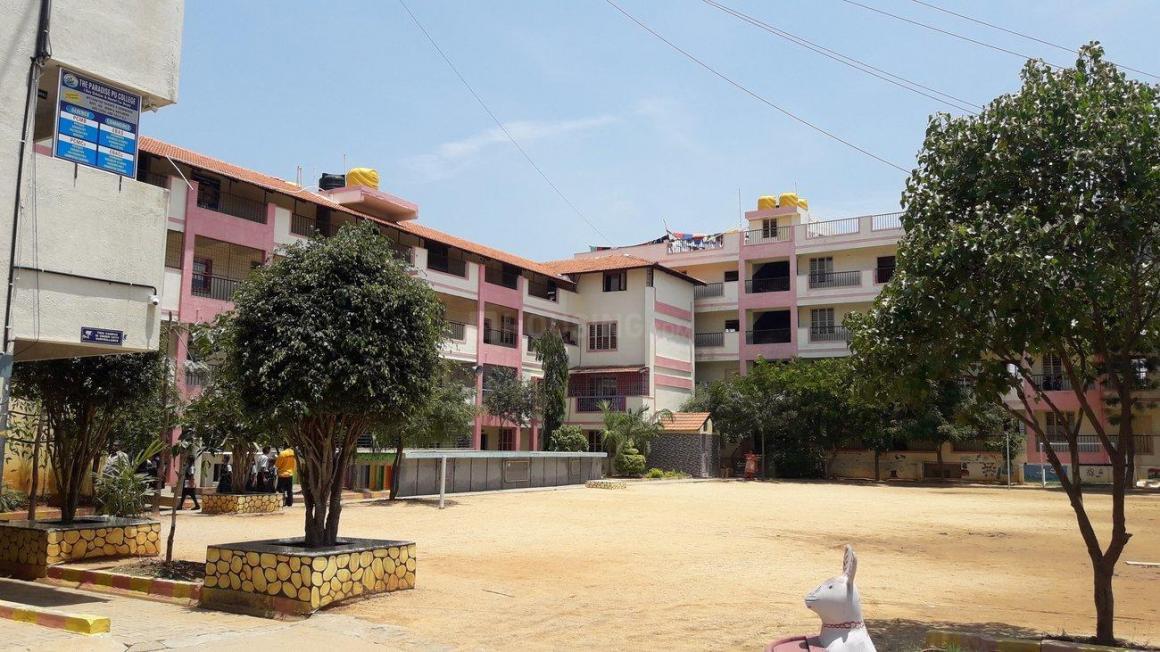 Schools &Universities Image of 1135.0 - 1615.0 Sq.ft 2 BHK Apartment for buy in Lakasa Sri Saila Elite
