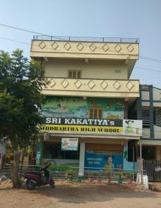 Schools & Universities Image of 1050 Sq.ft 2 BHK Independent House for buy in Badangpet for 6300000
