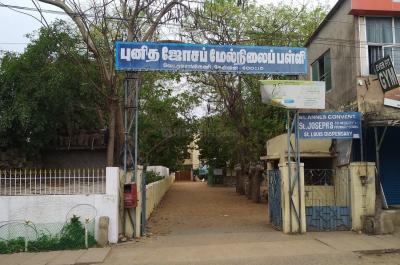 Schools & Universities Image of 2400 Sq.ft Residential Plot for buy in Neelankarai for 21000000