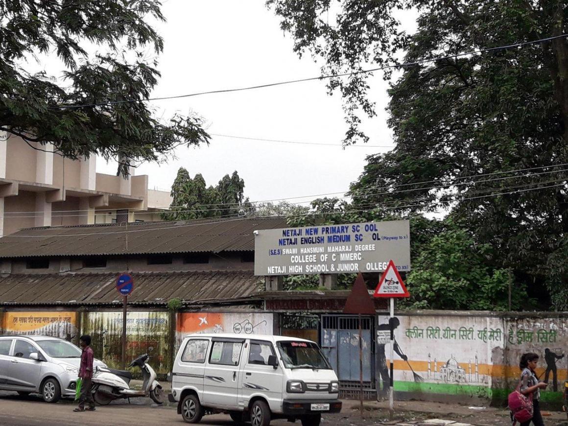 Netaji High School And Swami Hansamuni Maharaj College