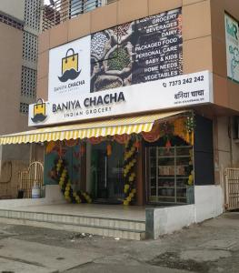 Groceries/Supermarkets Image of 950 Sq.ft 2 BHK Apartment for buy in Raj Classic, Mira Road East for 8000000