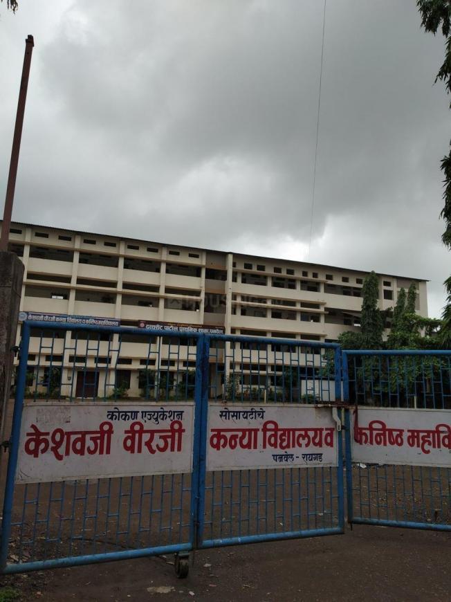Keshavji Veerji Kanya Vidyalaya  Kanishtha Mahavidyalaya