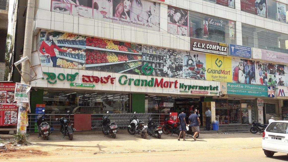 Grand Mart Hyper Market