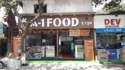Food & Drinks Section Image of 650 Sq.ft 1 BHK Apartment for buyin Dahisar West for 10000000