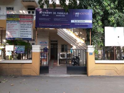 Hospitals & Clinics Image of 725 Sq.ft 1 BHK Apartment for buyin Omkar Niwas, Shukrawar Peth for 7000000