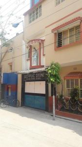 Schools & Universities Image of 645 Sq.ft 1 BHK Apartment for rent in Rishra for 5000