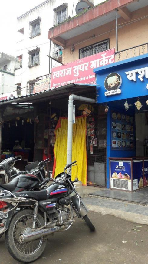 Swaraj Super Market