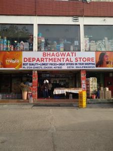 सामान / सुपरमार्केट