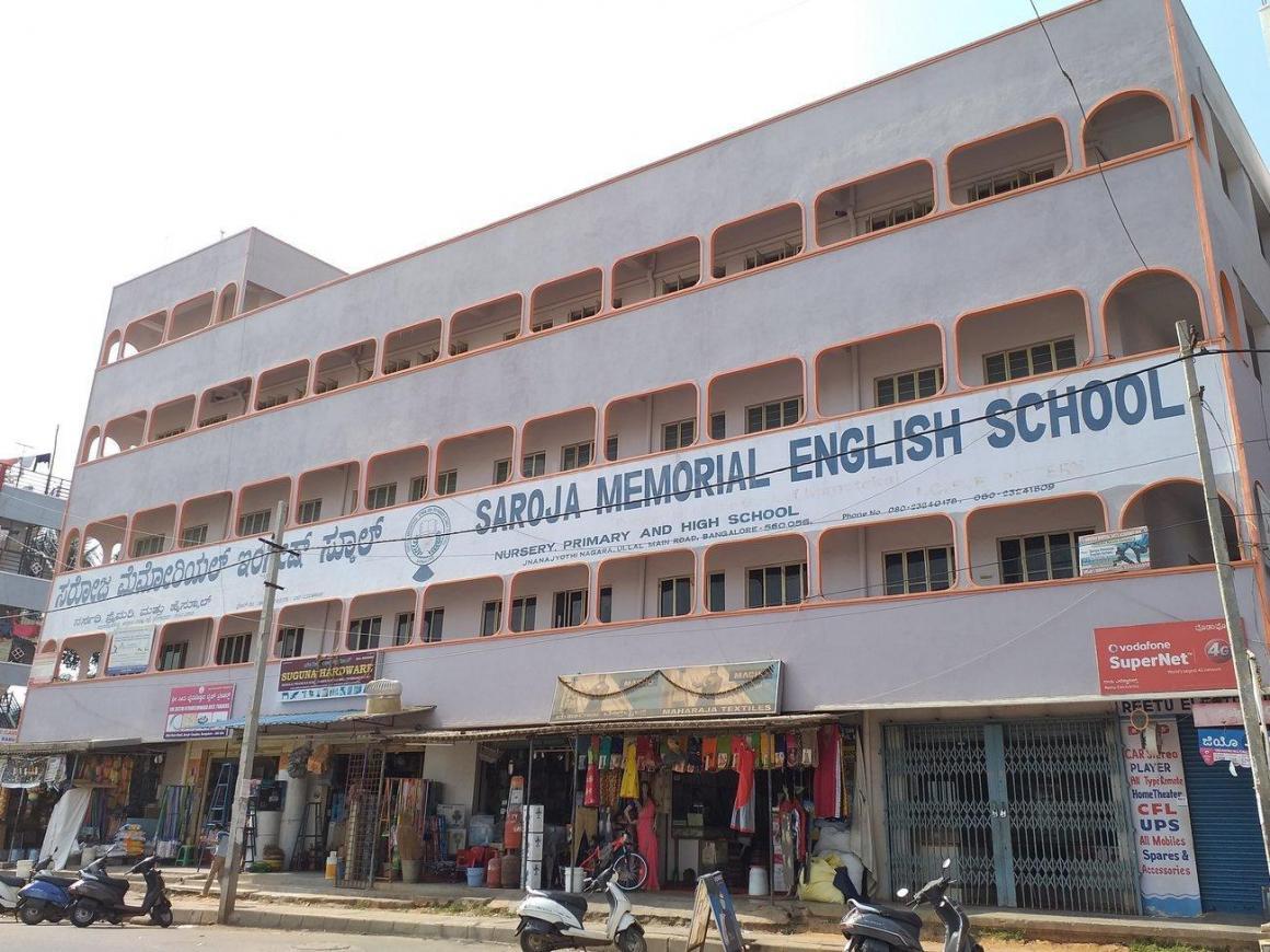Saroja Memorial English High School