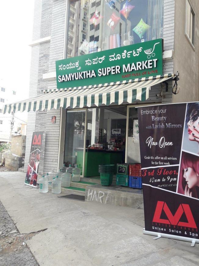 Samyuktha super market