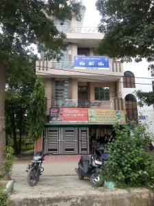 Groceries/Supermarkets Image of 0 - 850.0 Sq.ft 2 BHK Apartment for buy in Jain Apartment 3