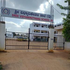 Schools &Universities Image of 1050.0 - 1300.0 Sq.ft 2 BHK Apartment for buy in SLV Ganga Nivas