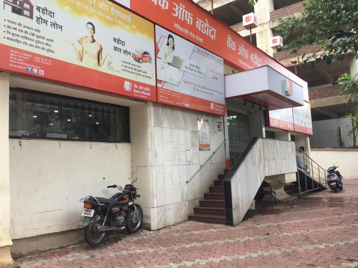Banks Image of 1500.0 - 1800.0 Sq.ft 2 BHK Apartment for buy in Kalpataru Kshitij
