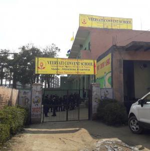 Schools & Universities Image of 760 Sq.ft Residential Plot for buy in Devla for 1176000