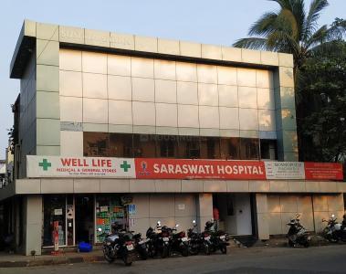 कांदिवली वेस्ट  में 11000000  खरीदें के लिए 1200 Sq.ft 2 BHK इंडिपेंडेंट हाउस के अस्पतालों और क्लिनिक  की तस्वीर