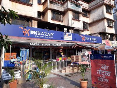 Groceries/Supermarkets Image of 245.63 - 478.46 Sq.ft 1 RK Apartment for buy in Saishiv Complex